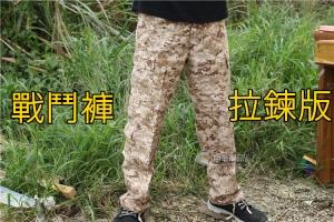 【翔準軍品 AOG】(拉鍊版)《特戰 數位沙漠》數位沙漠 多功能 戰鬥褲 特勤褲 夜間褲 強化耐磨 GO520F