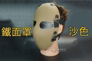 【翔準軍品AOG】 鐵面罩 涼山特勤  憲兵特勤 隱形面罩-安全-防高初速射擊