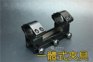 【翔準軍品 AOG】25mm 口徑 寬軌 夾具 全金屬4螺 手電筒 紅外線 一體式 鏡座 B05093