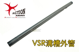 【翔準軍品AOG】Action Army VSR10 軍規凹槽外管(Marui / JG / HFC)-霧黑 Z-03--013-4