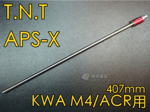 【翔準軍品AOG】407mm~ TNT APS-X KWA M4/MASADA 專屬常規CNC改裝套組 CTNT-1-17-1