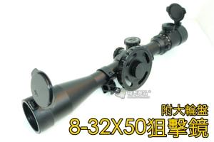 【翔準軍品AOG】8-32X50 大輪盤調焦 抗震 全金屬狙擊鏡 瞄準器 可歸零B01075A