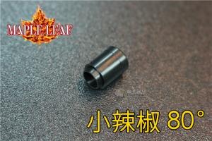 【翔準軍品AOG】楓葉 精密 小辣椒 Hop 皮80度(搭配楓力管專用) (For AEG 電動槍),橡皮 Z-03-113T