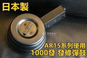 【翔準軍品AOG】TOP 1000發 發條彈鼓 日本製 M4 M16 HK416 SR16  CR-SM4-109
