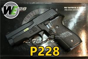 【翔準軍品AOG】【台灣製WE 黑色F228 P228 】 全金屬瓦斯槍,手槍,BB槍,短槍 手槍 D-02-06