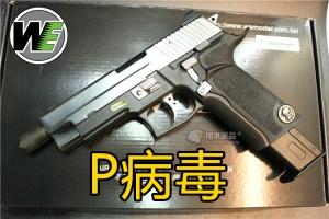 【翔準軍品AOG】 WE P病毒 P-Vruses P226 瓦斯槍 惡靈古堡 瓦斯短槍