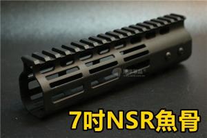 【翔準軍品AOG】5KU NSR Keymod Handguard 電動槍 GBB 通用 7寸魚骨  5KU-234-7N