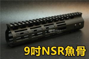 【翔準軍品AOG】5KU NSR Keymod Handguard 電動槍 GBB 通用 9寸魚骨 5KU-234-9N