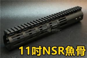 【翔準軍品AOG】5KU NSR Keymod Handguard 電動槍 GBB 通用 11寸魚骨 5KU-234-11N