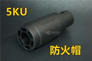 【翔準軍品AOG】 5KU M4 M16 HK416 SR16 防火帽 5KU-95