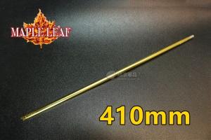 【翔準軍品AOG】楓葉 精密 全新空氣動力 楓力管 410mm 長度 GBB 瓦斯槍 精密管 Z-03-013-20