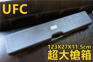 【翔準軍品AOG】UFC123X27X11.5公分箱槍箱 高密度海綿 塑膠箱 鋁箱 箱子 樂器 電動槍 瓦斯槍 長槍 DA-UFC-GC-