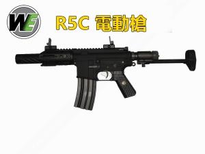 【翔準軍品 AOG】【WE R5C 】實戰版 短版 槍護木 魚骨板 - 室內殺手 電動槍