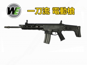 【翔準軍品AOG】 一刀流 MASADA 電動槍 黑色 BB槍 偉益 WE 全金屬 狙擊槍