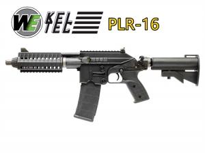 【翔準軍品AOG】(WE) 新款 PLR16 瓦斯槍 GBB 超值感 超輕巧 後座力強 D-06-3-26