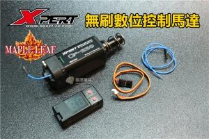 【翔準軍品AOG】  XPERT 楓葉精密 AEG 電動槍專用 MOSFET 數位控制 直流無刷馬達 Z-03-166