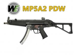 【翔準軍品 AOG】WE 阿帕契 MP5A2 PDW GBB摺疊托 全金屬瓦斯氣動槍