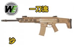 【翔準軍品AOG】WE 一刀流 MASADA GBB金屬瓦斯槍 沙色 BB槍 偉益 WE GBB 全金屬 狙擊槍