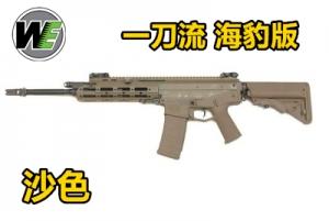 【翔準軍品AOG】WE 一刀流 MASADA GBB 海豹版 金屬瓦斯槍 沙色 BB槍 偉益 WE GBB 全金屬 狙擊槍