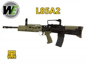 【翔準軍品AOG】開膛版~WE L85A2 GBB 瓦斯氣動槍,瓦斯槍,長槍 BB槍(仿真可動槍機~有後座力)