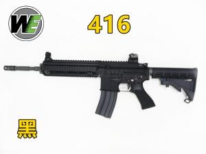 【翔準軍品 AOG】 《WE》HK416 GBB 瓦斯長槍 後座力&後定設計 擬真感高 全金屬