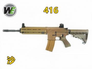【翔準軍品 AOG】 《WE》沙色 HK416 GBB 瓦斯長槍 後座力&後定設計 擬真感高 全金屬