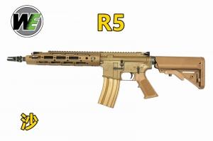 【翔準軍品AOG】 沙色 WE M4 RARS R5 全金屬電動槍 電槍 強磁馬達 出速 120