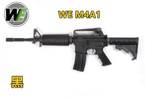 【翔準軍品AOG】《WE》 瓦斯長槍 M4A1 WE 瓦斯槍 電動槍 BB槍 生存遊戲 長槍 步槍 D-06-3-15-4
