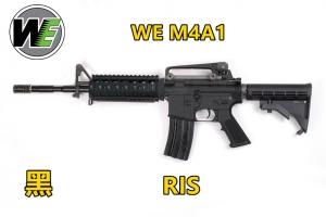 【翔準國際AOG】WE M4 RIS GBB 全金屬 瓦斯 氣動槍 瓦斯槍 長槍 卡賓槍