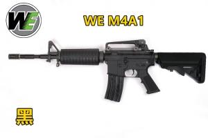 【翔準軍品AOG】 黑色 WE M4A1 AEG全金屬電動槍 電槍 強磁馬達