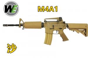 【翔準軍品AOG】 沙色 WE M4A1 AEG全金屬電動槍 電槍 強磁馬達