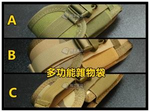 【翔準軍品AOG】 多功能 雜物袋 手機 瑞士刀 手電筒 雜物 登山 X0-35