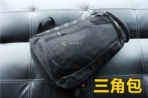 【翔準軍品AOG】黑色 三角 飯糰包 特警  全境封鎖 特工包 突擊包  P2604