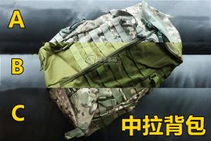 【翔準軍品AOG】 多色 大容量 中拉 背包 行軍 露營 陸軍 美軍 運輸 露營