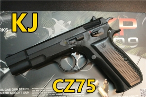 【翔準軍品AOG】KJ CZ-75 黑色 瓦斯槍 手槍 全金屬 09BG D-05-10