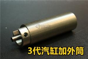 【翔準軍品AOG】 3代汽缸+外筒 (連體) 電動槍 維修 保養 替換 PBD4855A
