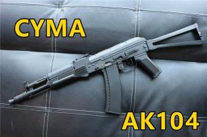 【翔準軍品AOG】CYMA AK104 AK 電動槍 俄軍 俄羅斯 實木板 生存金屬 DA-040B
