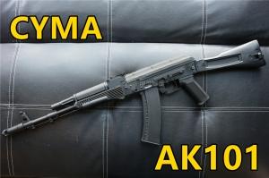 【翔準軍品AOG】CYMA AK101 AK 電動槍 俄軍 俄羅斯  生存金屬 DA-047C