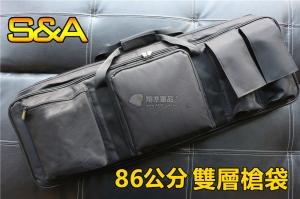 【翔準軍品AOG】S&A 86公分 強化 雙層槍袋 長槍 手槍 瓦斯 彈匣 零件 包包 P0155A