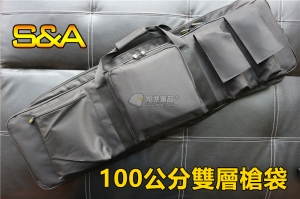【翔準軍品AOG】S&A 100公分 強化 雙層槍袋 長槍 手槍 瓦斯 彈匣 零件 包包 P0155B