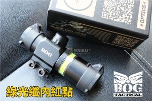 【翔準軍品AOG】BOG 2X28   綠光纖內紅點 步槍 狙擊槍 免電池 快速 6517080001604