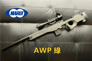 【翔準國際AOG】日本原裝進口 馬牌 MARUI L96 手拉空氣槍,狙擊槍(綠色) DM-01-10-6