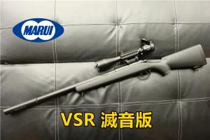 【翔準國際AOG】馬牌 MARUI VSR10 G-SPEC 空氣狙擊槍 DM-1-10-3