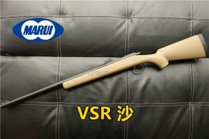 【翔準國際AOG】日本馬牌 MARUI VSR10  空氣狙擊槍,手拉空氣槍(沙色) D-1-10-2