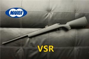 【翔準國際AOG】日本馬牌 MARUI VSR10 空氣狙擊槍,手拉空氣槍(黑色) D-1-10