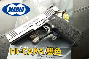【翔準國際AOG】MARUI HI-CAPA 4.3 Custom DUAL STAINLESS DM-1-2