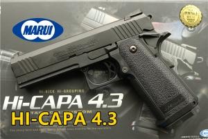 【翔準國際AOG】MARUI HI-CAPA 4.3 瓦斯手槍 瓦斯槍  DM-01-01