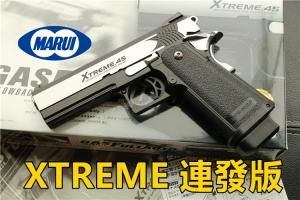 【翔準國際AOG】 MARUI Hi-CAPA 4.3 XTREME.45 純連發 DM-01-02A