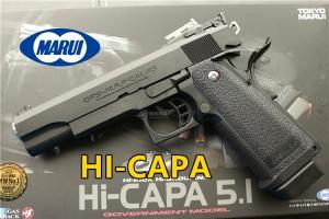 【翔準國際AOG】 Marui Hicapa 5.1 PSC用槍 瓦斯槍 馬牌 DM-01-03