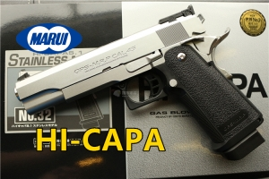 【翔準國際AOG】MARUI HI-CAPA 5.1 STAINLESS MODEL DM-01-04